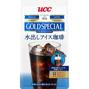 UCC上島珈琲 ゴールドスペシャルコーヒーバッグ水出し珈琲 35g×4P