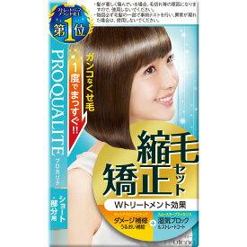 ウテナ プロカリテ 縮毛矯正セットショート用 50g+50g (医薬部外品)