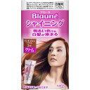 ブローネ シャイニングヘアカラー クリーム 2PK ピンキッシュブラウン 100g (医薬部外品)