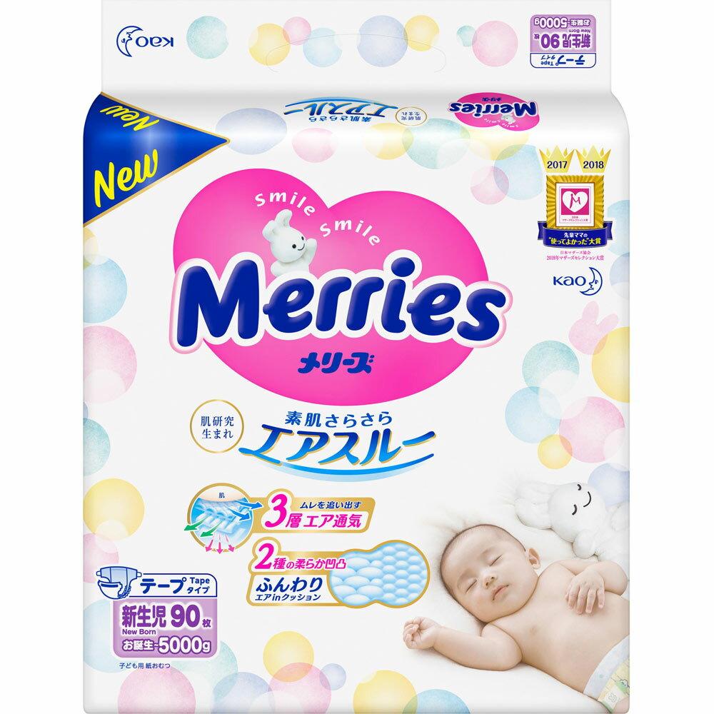 花王 メリーズ さらさらエアスルー(〜5kgまで) 新生児用 (テープ) 90マイ