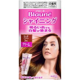 花王 ブローネ シャイニングヘアカラー クリーム 3RC リッチブラウン 100G (医薬部外品)