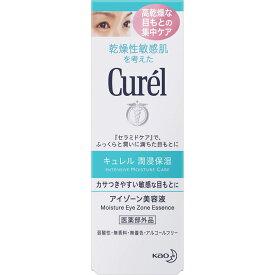 花王 キュレル アイゾーン美容液 20G (医薬部外品)