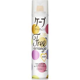 花王 ケープ フリーアレンジ 無香料 140G