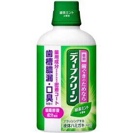 花王 ディープクリーン 薬用液体ハミガキ 350ML (医薬部外品)【point】
