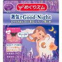 花王 めぐりズム 蒸気でGood-Night 夢みるラベンダーの香り 14マイ【kao6me3pl4】