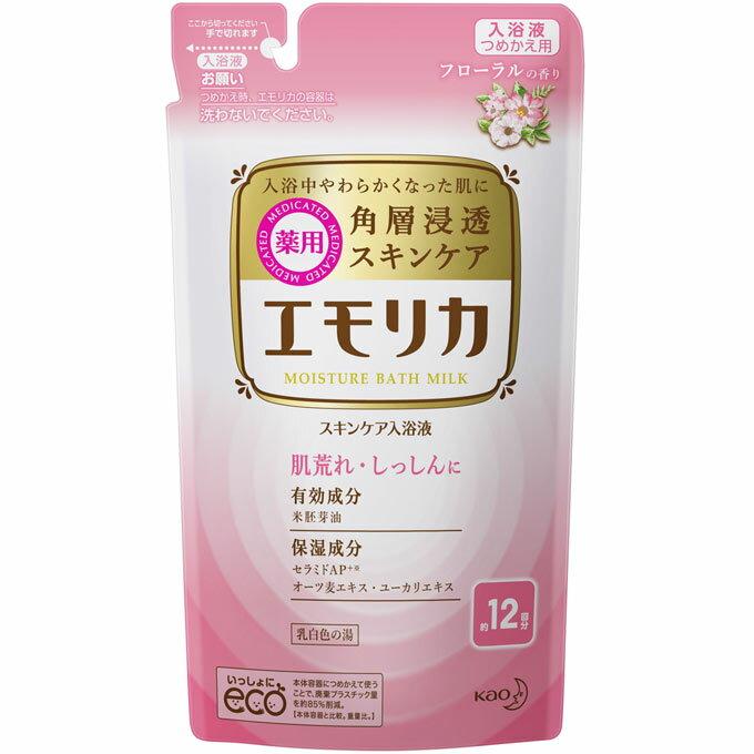 花王 エモリカ フローラルの香り つめかえ用 360ML(医薬部外品)