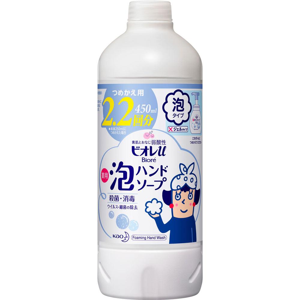 ビオレu 泡ハンドソープ つめかえ用 450ml (医薬部外品)