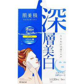 クラシエホームプロダクツ 肌美精 うるおい浸透マスク(深層美白) 5枚 (医薬部外品)