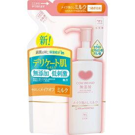 牛乳石鹸共進社 カウブランド 無添加メイク落としミルク 詰替用 130ml