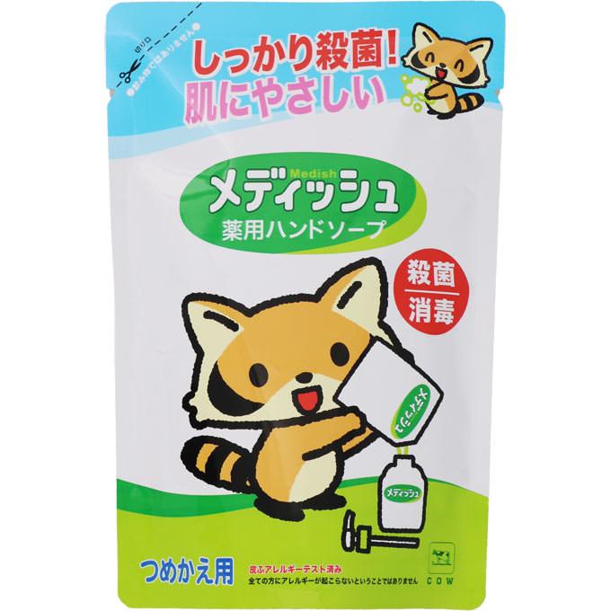 牛乳石鹸共進社 メディッシュ薬用ハンドソープ 詰替え 220ml(医薬部外品)