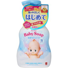 牛乳石鹸共進社 キューピー 全身ベビーソープ[泡タイプ] ポンプ付 400ml