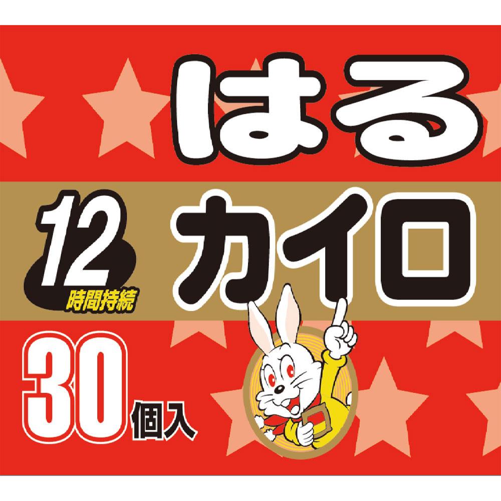 桐灰化学 はるホットウォーマーK 箱 30個【point】