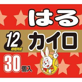 MK はるホットウォーマーK 箱 30個【point】