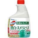 ジョンソン カビキラー除菌@キッチン 漂白・ヌメリとり つけかえ用 400g