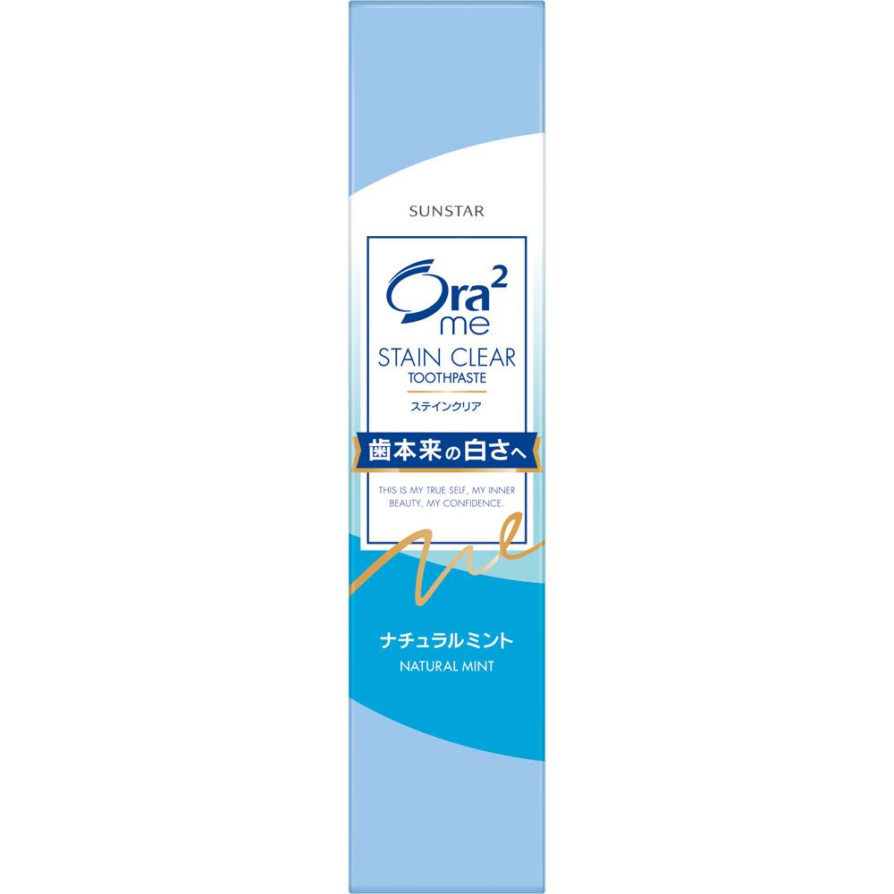 サンスター オーラツーステインクリアペースト[ナチュラルミント] 40g (医薬部外品)