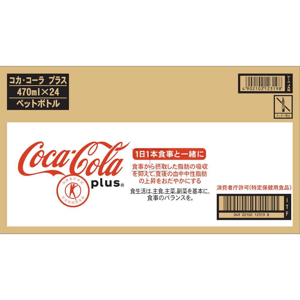 日本コカ・コーラ コカ・コーラプラス 470ML×24