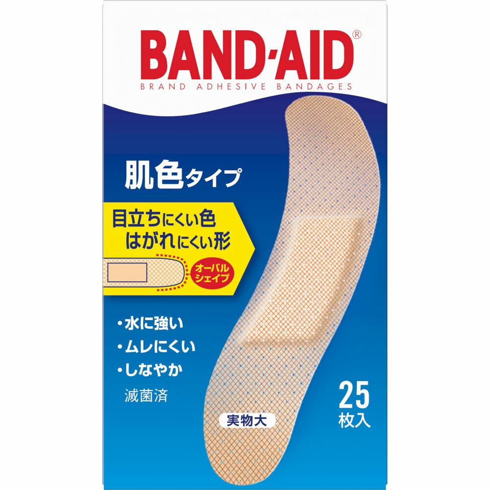 ジョンソン・エンド・ジョンソン 「バンドエイド」 救急絆創膏 スタンダードサイズ 肌色 25枚入