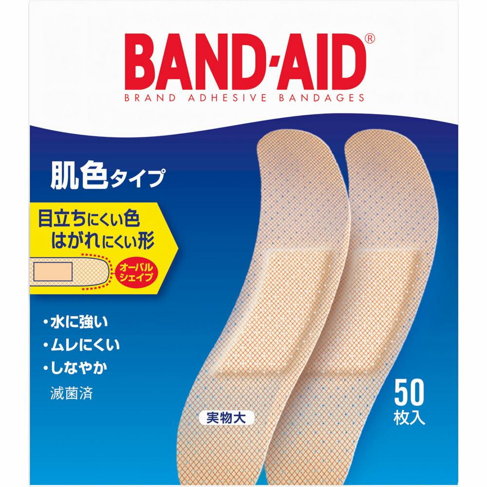 ジョンソン・エンド・ジョンソン 「バンドエイド」 救急絆創膏 スタンダードサイズ 肌色 50枚入