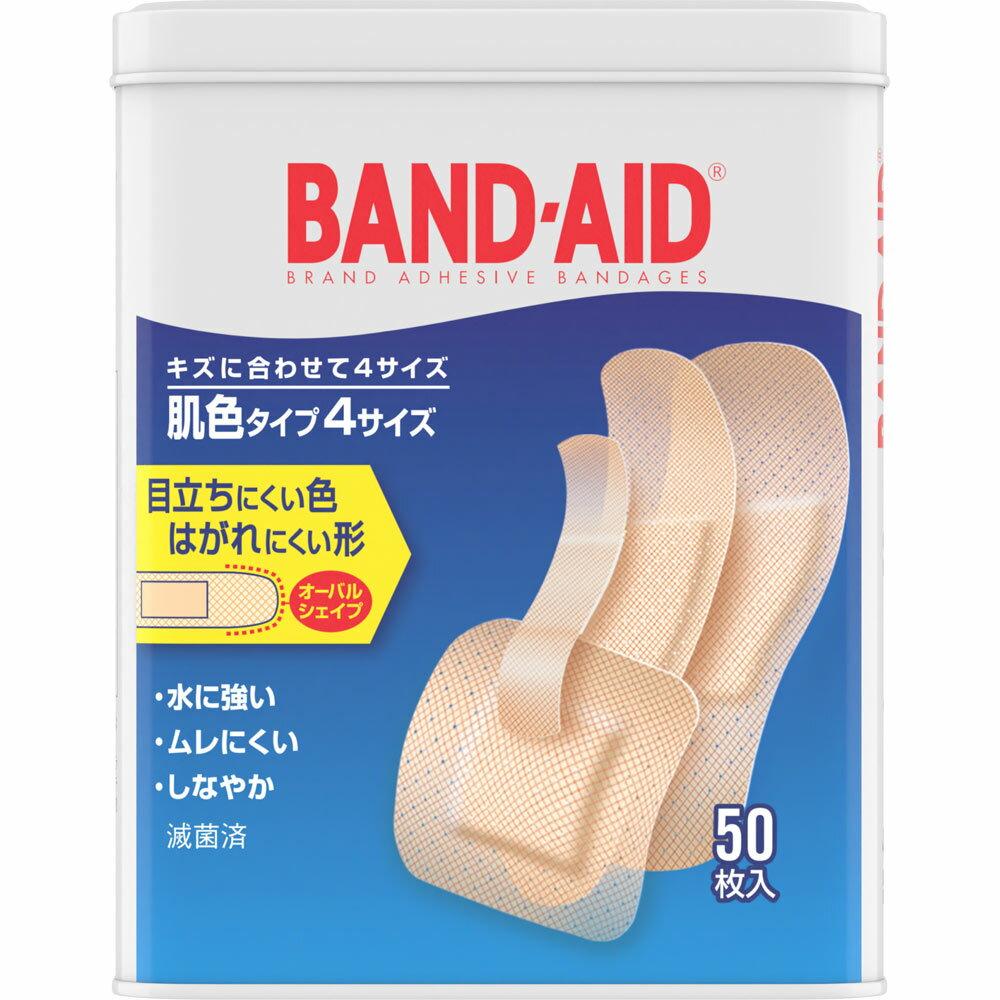 ジョンソン・エンド・ジョンソン 「バンドエイド」 救急絆創膏 <4サイズ> 肌色 50枚