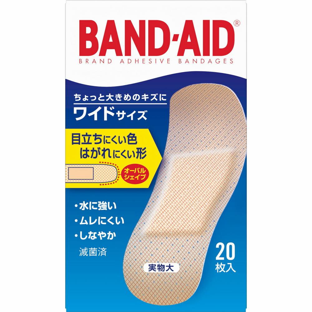 ジョンソン・エンド・ジョンソン 「バンドエイド」 救急絆創膏 ワイドサイズ 肌色 20枚