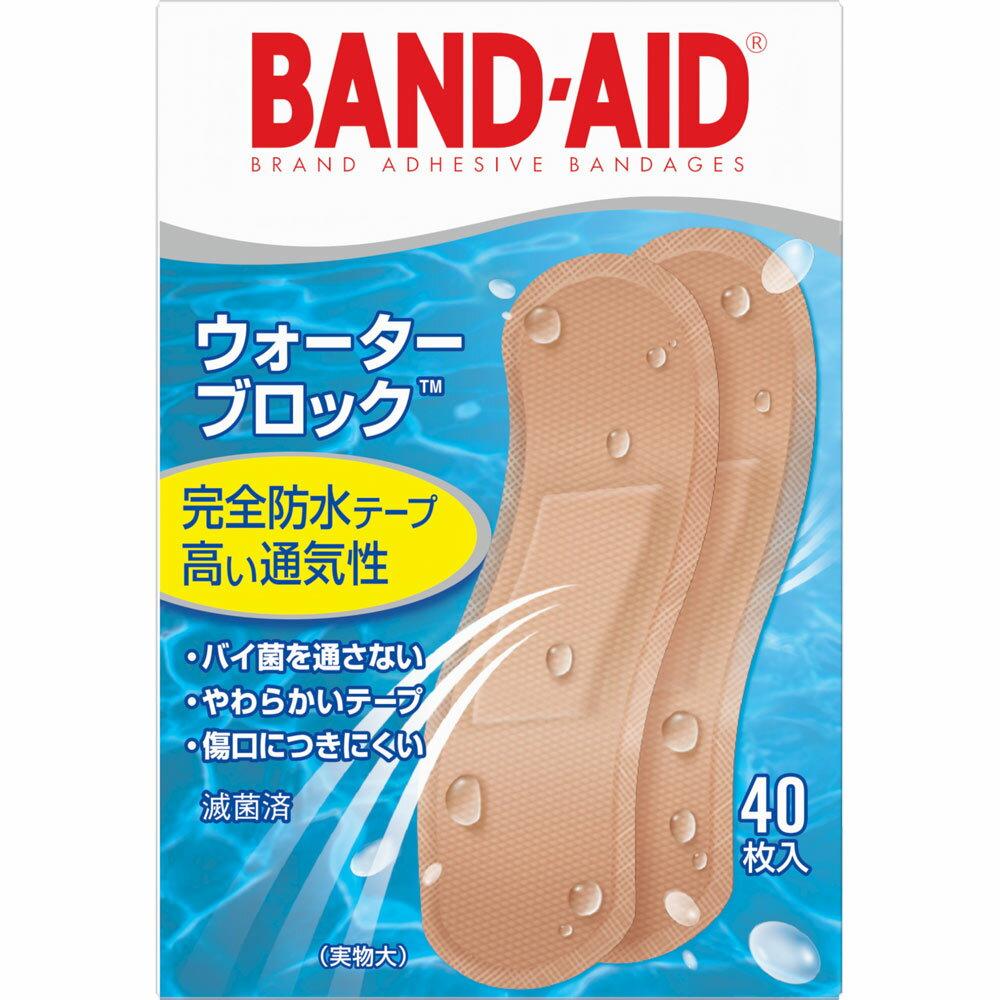 ジョンソン・エンド・ジョンソン 「バンドエイド」 救急絆創膏 ウォーターブロック 40枚