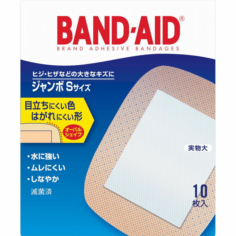 ジョンソン・エンド・ジョンソン「バンドエイド」 救急絆創膏 ジャンボ<Sサイズ> 肌色10枚入