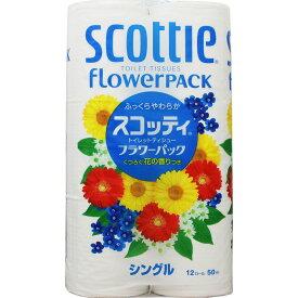 日本製紙クレシア スコッティ フラワーパック(シングル) 50m