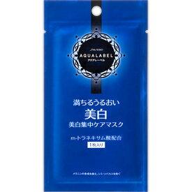 資生堂 アクアレーベル リセットホワイトマスク 18ml (医薬部外品)