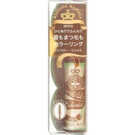 資生堂 マジョリカ マジョルカ ブロー&ラッシュ カラーリスト バニラブラウン 4.5g