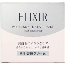 資生堂 エリクシール ホワイト リセット ブライトニスト 40g (医薬部外品)