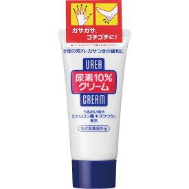 エフティ資生堂 尿素10%クリーム 60g (医薬部外品)