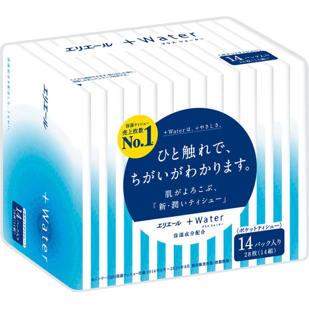 大王製紙 エリエール+Water(ポケット) 14W14P