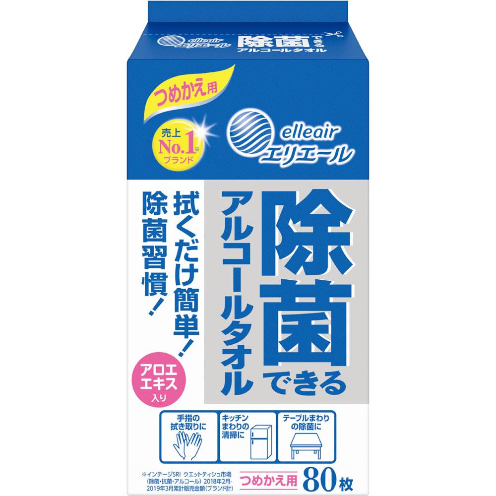 大王製紙エリエール 除菌できるアルコールタオル つめかえ用80枚