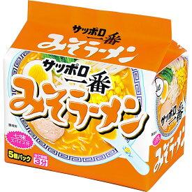 サンヨー食品 サッポロ一番 みそラーメン 500g