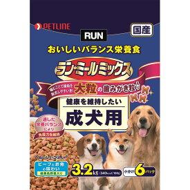 日清ペットフード ラン・ミールミックス大粒 成犬用 3.2kg