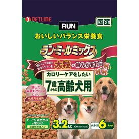 日清ペットフード ラン・ミールミックス大粒 7歳からの高齢犬用 3.2kg