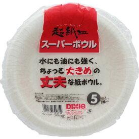 日本デキシー スーパーボウル 5P