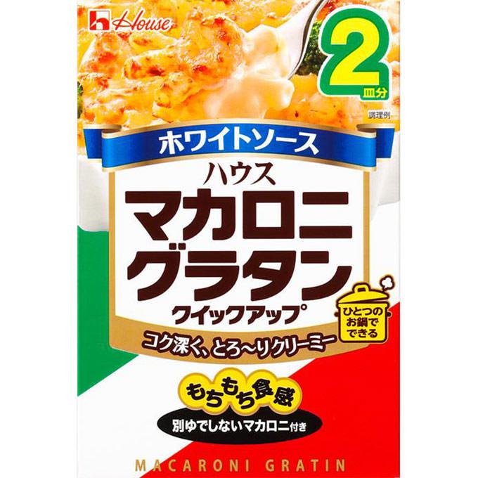 ハウス食品 マカロニグラタンクイックアップ <ホワイトソース> 80g