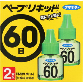 MK ベープリキッド 60日 無香料 取換ボトル×2本組 (医薬部外品)