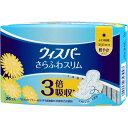 P&Gジャパン ウィスパー さらふわスリム ふつうの日用 (羽つき) 26P(医薬部外品)