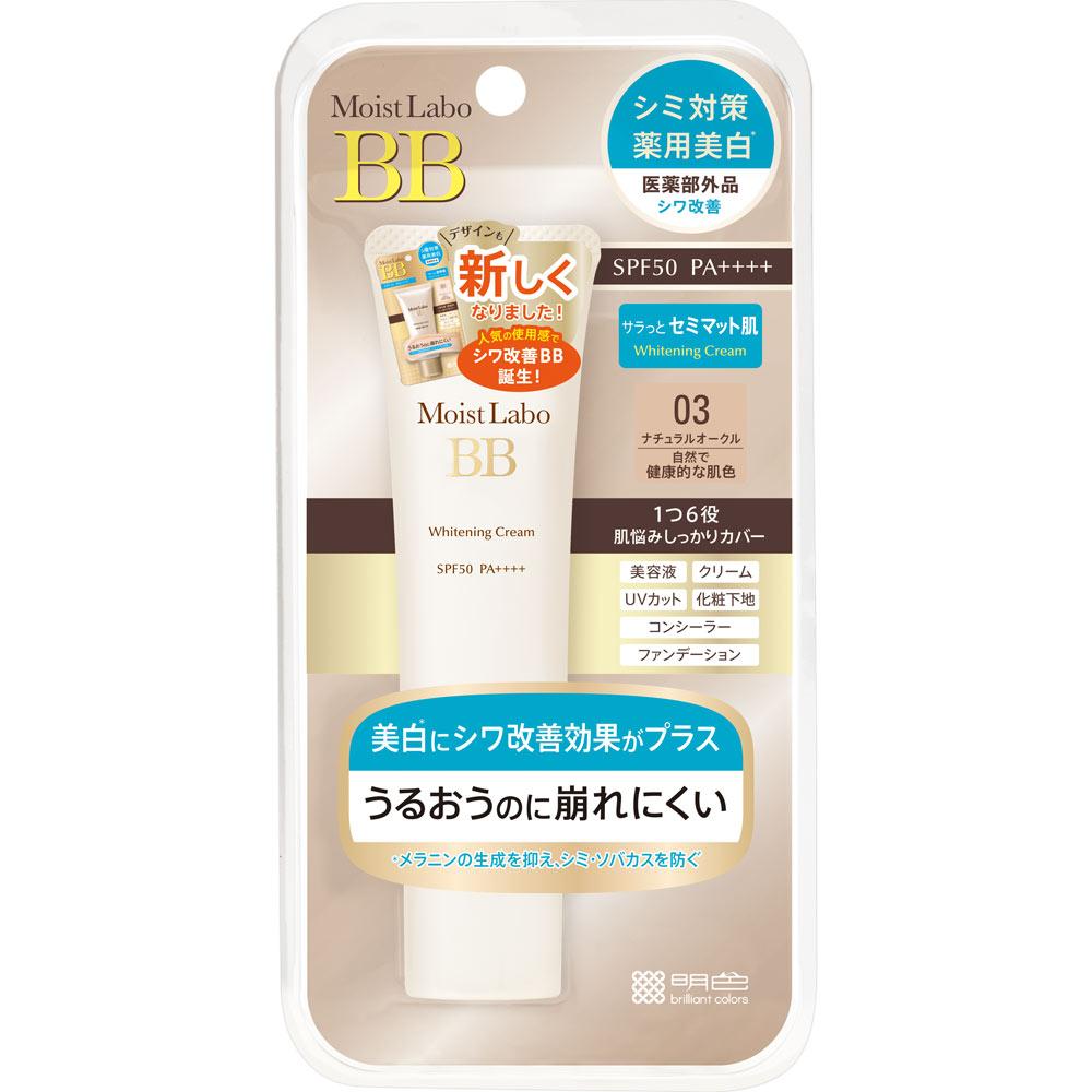 桃谷順天館 モイストラボ BBマットクリーム 03 ナチュラルオークル 33g (医薬部外品)