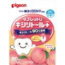 ピジョン 親子で乳歯ケアシリーズ タブレットU ふんわりピーチ味 60粒