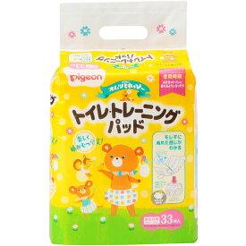ピジョン オムツとれっぴ〜 トイレ・トレーニングパッド 33枚