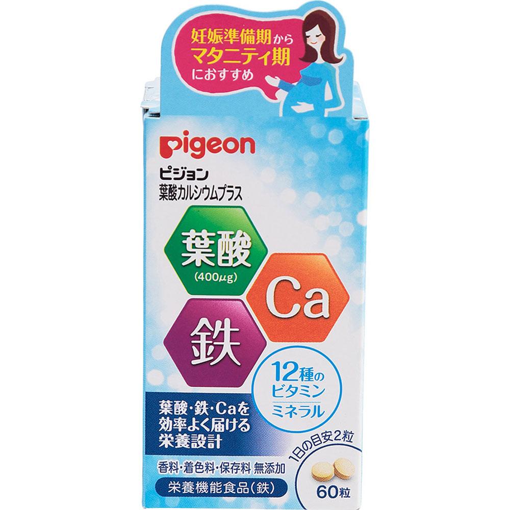 ピジョン 葉酸カルシウムプラス 60粒