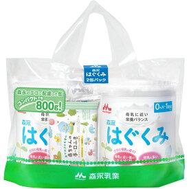 森永乳業 はぐくみ(大缶) 800G×2缶