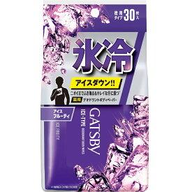 マンダム ギャツビー アイスデオドラントボディペーパー アイスフルーティ <徳用> 30枚 (医薬部外品)
