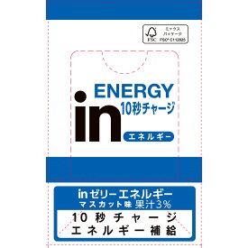 森永製菓 ウイダーinゼリー エネルギー 180gx6P