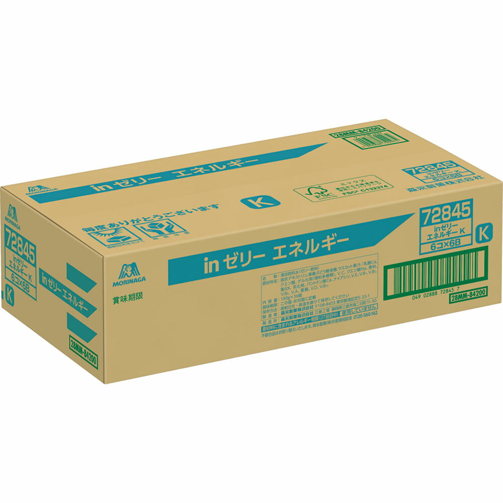 森永製菓 ウイダーinゼリー エネルギー 180gx6Px6