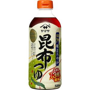 ヤマサ醤油 ヤマサ昆布つゆ パック 500ml