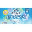 ユニ・チャーム ソフィボディフィット 軽やかスリム 羽つき 30枚(医薬部外品)